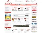 Proshop.bg - Електронен магазин за индустриална и професионална техника.