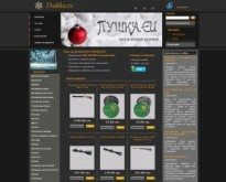 Оръжеен Онлайн магазин с лесна процедура по закупуване на продуктите