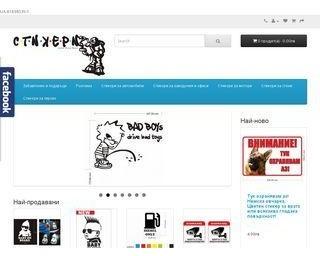 reklamata.info