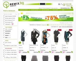 remix.bg