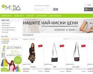 remoda.com