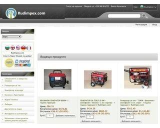 rudimpex.com