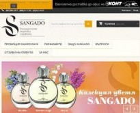 Oригинални български парфюми с висока концентрация и качество - Sangado.bg