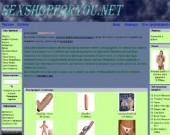Магазин за секс играчки Sexshopforyou.net