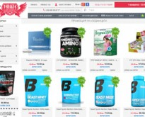 Хранителни добавки - онлайн магазин SHAKE.BG