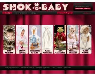 shok-o-baby.com