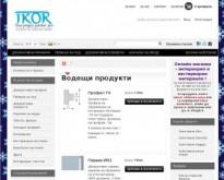 Онлайн Магазин IKOR - декоративни профили и корнизи
