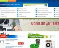 Онлайн магазин за инструменти