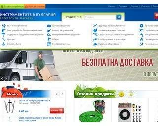 shop.valerii.com
