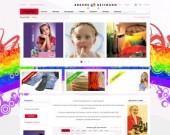 Simplicol интернет магазин за бои за  текстил и бельо
