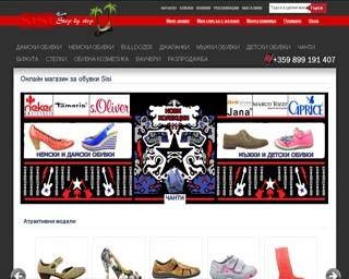 Онлайн магазин за обувки Sisi