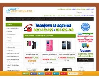 SmartfonBG.com - Онлайн магазин за смартфони и аксесоари.