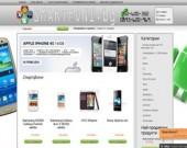 Smartfoni.bg - магазин само за изгодни смартфони и аксоесоари.