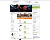 Онлайн Спортен Магазин - SportenMagazin.net