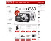 Магазин PENTAX - Фототехника и цифрови фотоапарати