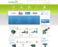 Stroi.bg - С грижа за вашия дом и градина