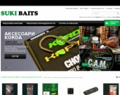Риболовен магазин Suki Baits