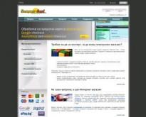 Вземете готов интернет магазин - Summer Cart
