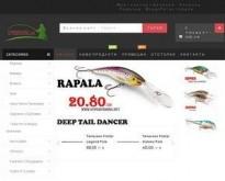 Риболовен интернет магазин Superfishing.net