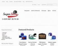 Онлайн магазин за снапбак суаг хипхоп рап шапки с права козирка, дрехи и аксесоари
