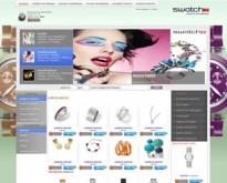 Swatch - Часовници и бижута