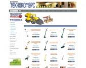 Магазин за бяла техника, черна техника и мебели