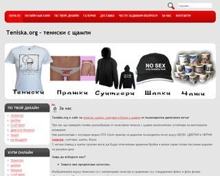teniska.org
