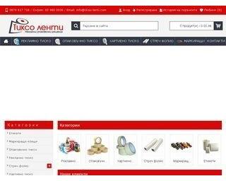 tikso-lenti.com