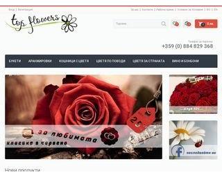 top-flowers.com