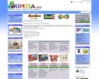umeia-shop.com