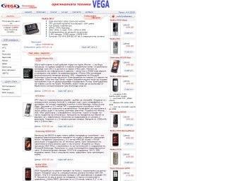 VEGA - Електронен магазин