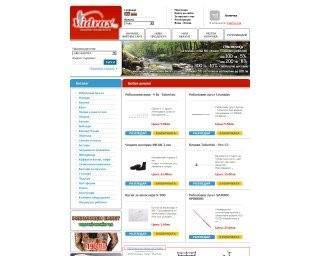 Риболовен онлайн магазин на Видракс