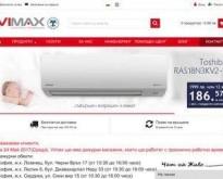 Климатици Vimax