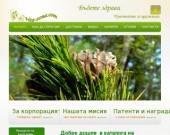 Продукти на билкова основа за вас и вашето семейство от Корпорация Сибирско Здраве.