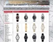 Онлайн магазин за часовници, който работи за Вас от 2005 година.