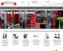 Професионални фитнес и кардио уреди