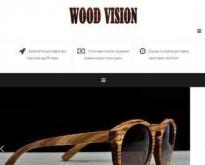 Wood Vision - Ръчно изработе слънчеви очила от дървен материал.
