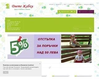 za-bebetoideteto.com