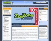Zoozona.net - Онлайн зоомагазин