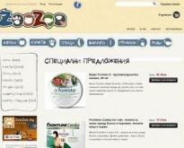 Зоомагазин ZooZoo.BG - храна и аксесоари за домашни любимци